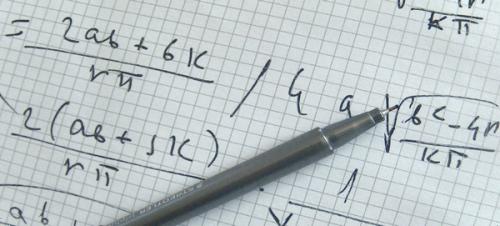 Inštrukcije iz matematike