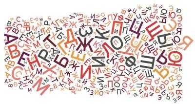 Ruski jezik osvežitveno